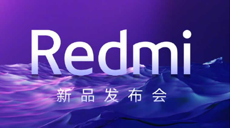 Redmi 7, Redmi 7 launched in China, Redmi 7 launch date, Redmi 7 price, Redmi 7 specifications, Redmi 7 price in India, Redmi 7 vs Redmi 6, Redmi 7 features, Redmi 7 sale, Redmi 7 price launched