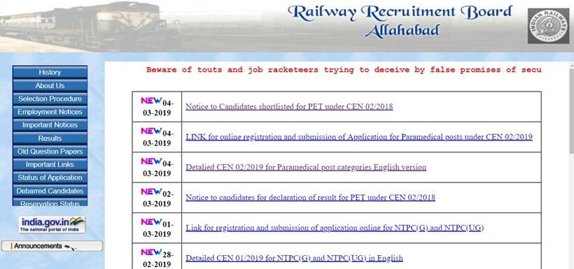 rrb, rrb group d, rrb group d result, group d result 2018, sarkari result, sarkari result 2019, Railway Recruitment Board, rrb group d result, rrb group d result 2019, railway recruitment 2019, rrb recruitment 2019, railway group d result, railway group d result 2018, railway group d result 2019, rrb cbt result, rrb group d result date 2019