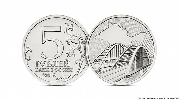 Russia releases coin commemorating annexation of Crimea