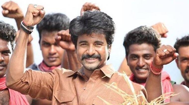 Sivakarthikeyan's second production gets a title