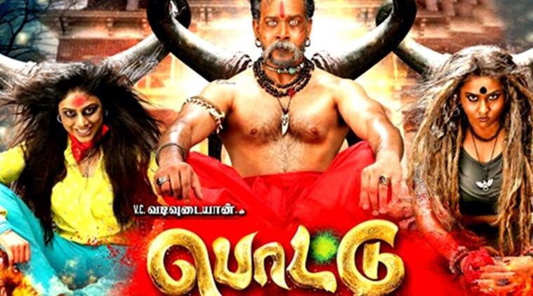 tamilrockers 2019 pottu full movie leaked online