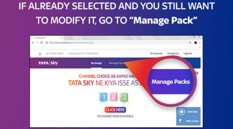 tata sky mobile tv download apk