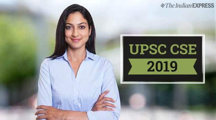 UPSC, upse cse, upsc prelims, upsc civil services, upsc civil service prelims, upsc online form, upsc prelims form online, upsc civil servcie form online, upsc.gov.in, upsconline.nic.in