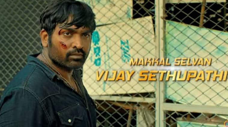 Vijay Sethupathi Anjali Sindhubaadh teaser out