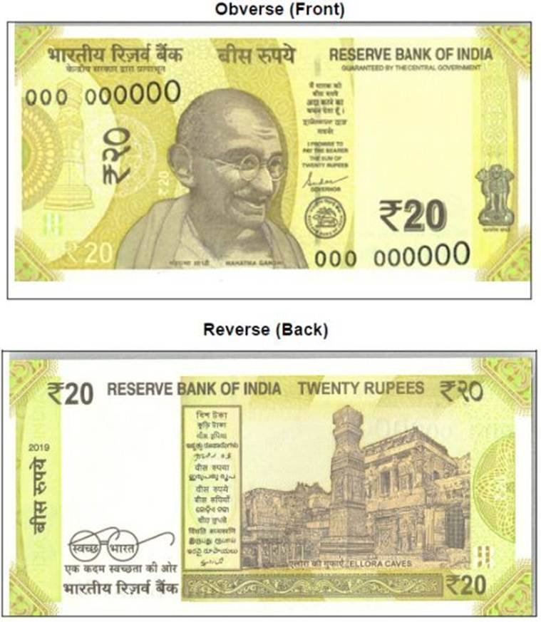RBI to soon issue new 'greenish yellow' coloured Rs 20 note