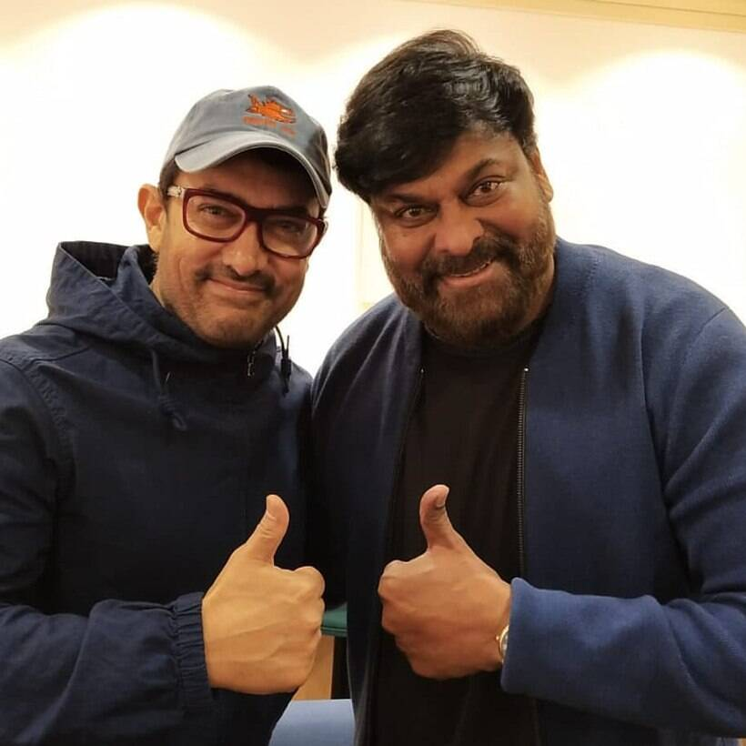 Aamir Khan and Chiranjeevi photo