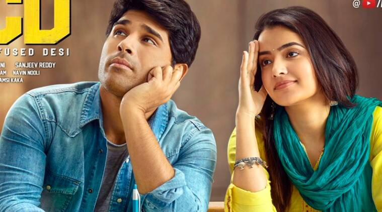American Born Confused desi trailer allu sirish