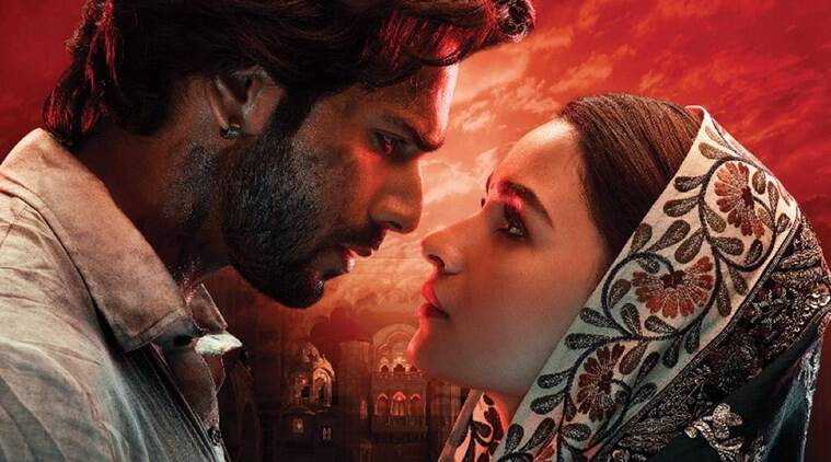 kalank box office collection day 1