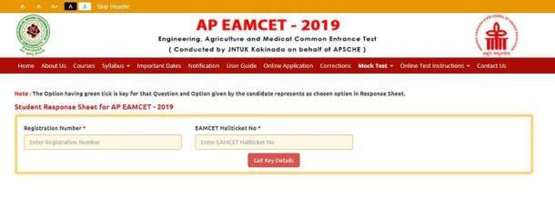 manabadi, AP eamcet, AP EAMCET result date 2019, AP EAMCET answer key, ap eamcet agriculture answer key link, manabadi.com, ap eamcet engineering answer key link, sche.ap.gov.in, ap eamcet result,