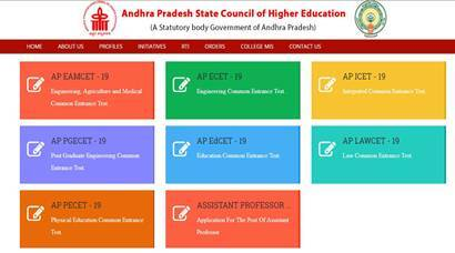 manabadi, AP eamcet, AP EAMCET result date 2019, AP EAMCET answer key, ap eamcet agriculture answer key link, manabadi.com, ap eamcet engineering answer key link, sche.ap.gov.in, ap eamcet result,