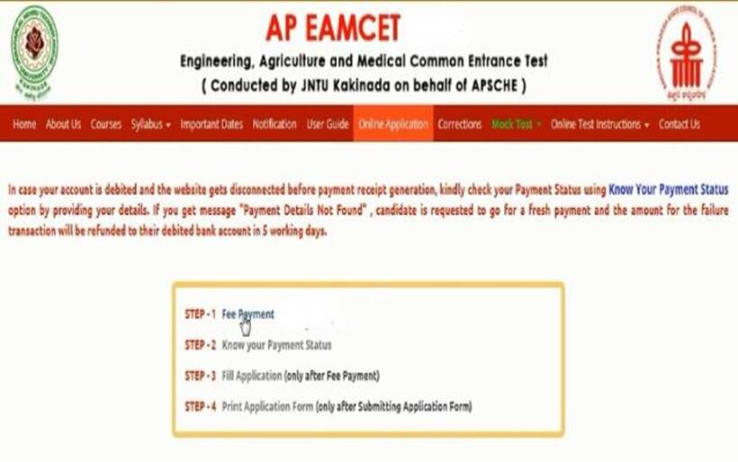 AP EAMCET 2019 Hall Ticket: How to Download ap eamcet 2019 admit
