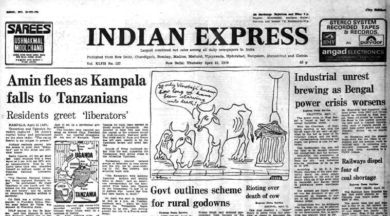 forty years ago, forty years ago indian express, indira gandhi, Idi Amin, uganda, west bengal power crisis