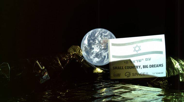 Beresheet, Beresheet landing, Beresheet moon landing, SpaceIL, israel moon rover, israel space mission, moon rover, science news