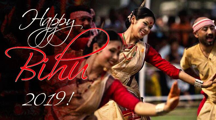 Happy Bihu 2019 Wishes, Happy Bihu 2019, Bihu 2019, Bihu msgs