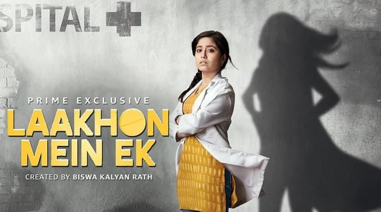 Biswa Kalyan Rath on Shweta Tripathi in Laakhon Mein Ek