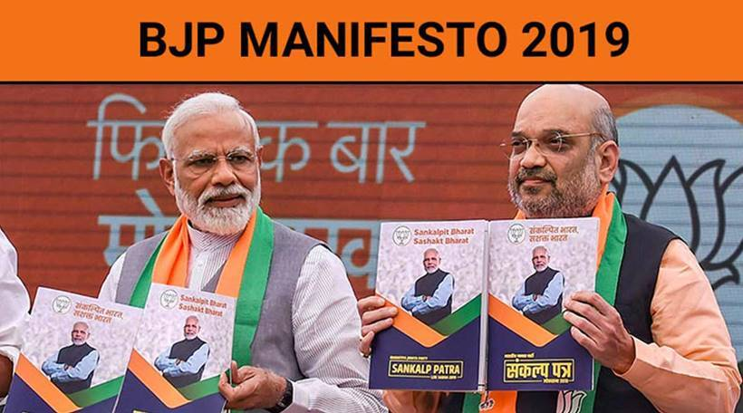 BJP manifesto 2019: Ram Mandir, Triple Talaq, national