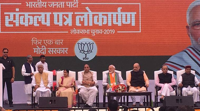 BJP manifesto 2019 highlights: Uniform Civil Code, doubling farm income among 75 promises for India@75