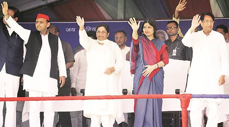 Kannauj: Dimple Yadav Touches Mayawati's Feet, She Seeks Votes For 'bahu'