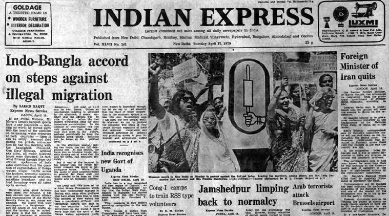 April 17, 1979, Forty Years Ago: PM in Dhaka