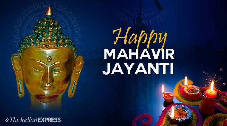 Happy Mahavir Jayanti 2019 Wishes Images, Quotes, Status, SMS, Messages, Wallpaper, Photos, Pics, and Greetings