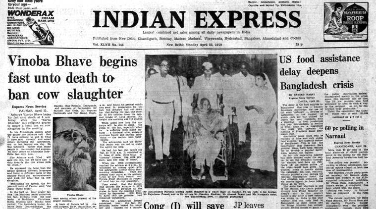 The Indian Express' front page on April 23, 1979