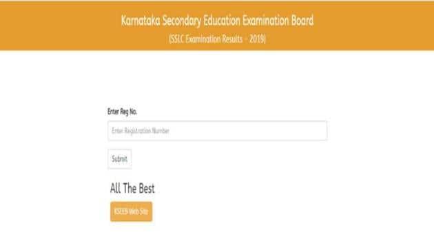 karresults.nic.in, sslc result 2019 karnataka, karresult