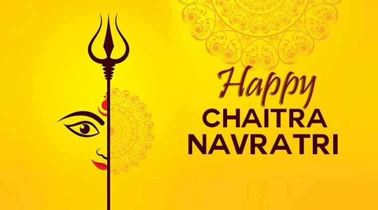 Chaitra Navratri 2019 Start and End Date: Importance & Significance of Navratri Festival in India