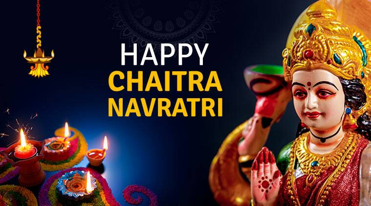 Happy Chaitra Navratri 2019: Wishes Images, SMS, Messages