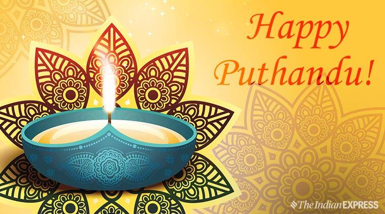 Tamil New Year 2019 Happy Tamil New Year (Puthandu) 2019: Wishes, Images, Status