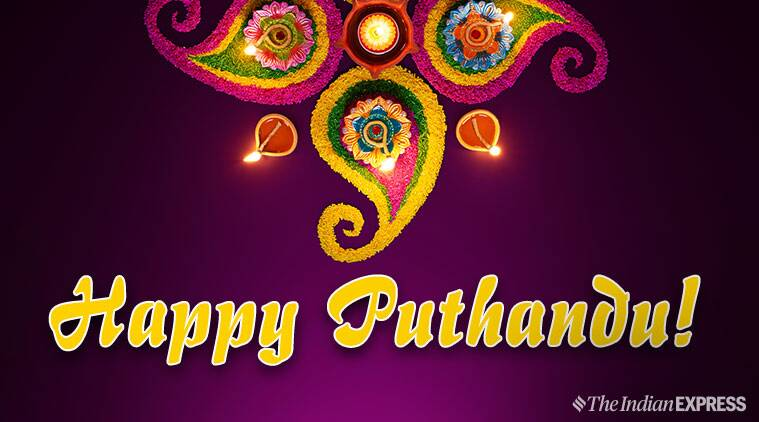 Happy Tamil New Year Puthandu 2019 Wishes Images Status Quotes