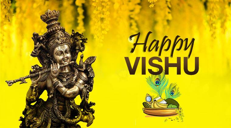 Happy Vishu Images 2020: Vishu Wishes HD Photos, Pictures ...