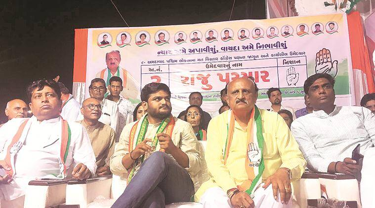 hardik patel, hardik patel congress, hardik patel on modi, hardik patel on bjp, raju parmar, narendra modi, election news, elections 2019