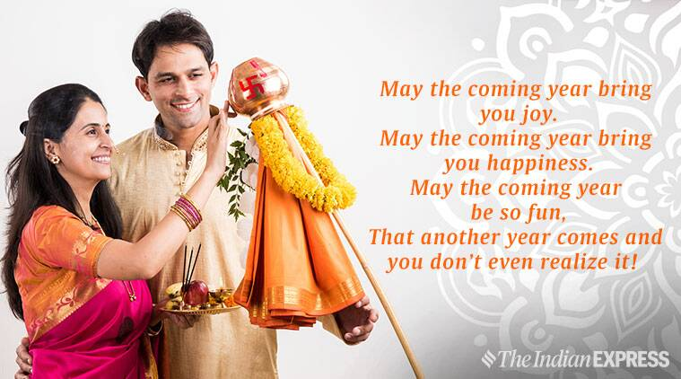 Happy Hindu New Year 2019 Wishes Images Quotes Status Wallpaper
