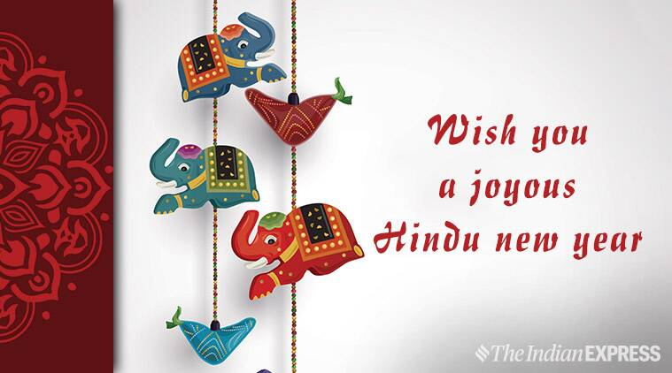 Happy Hindu New Year 2019 Wishes Images, Quotes, Status:
