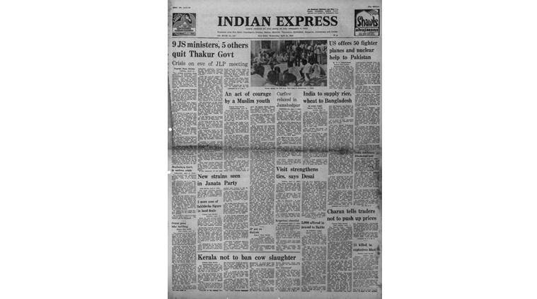 April 11, 1979, Forty Years Ago: Kerala rejects ban
