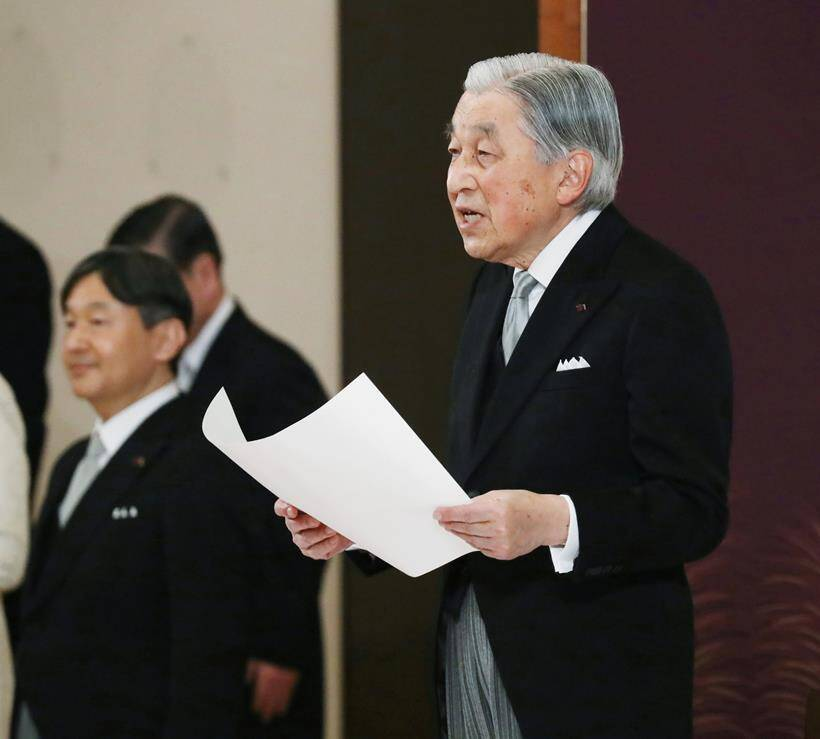 End of an era as Japan's emperor Akihito abdicates