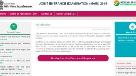 jee main answer key, jee main 2019 answer key, jee main answer key 2019, jee main, jee main 2019, jee main analysis, jee cut off, jee main exam, jee exam analysis, joint engineering entrance exam