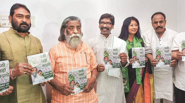 Jharkhand elections: JMM releases poll manifesto, announces slew of sops
