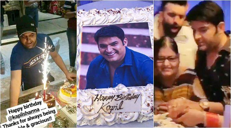 kapil sharma birthday party