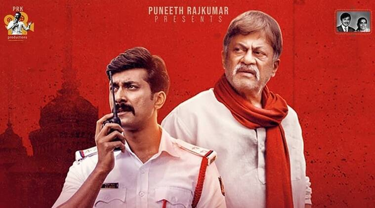 Kavaludaari movie review