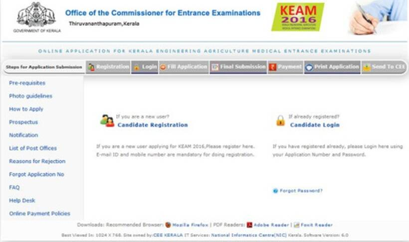 cee, KEAM admit card 2019, keam, keam 2019, keam exam date, cee.kerala.gov, Office Commissioner for Entrance Examination