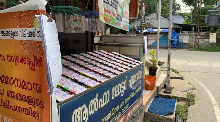 Kerala State Lottery today results: Winners to be announced soon