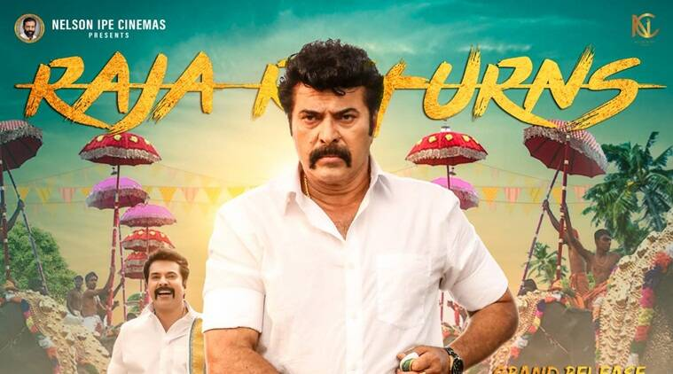 Madhura Raja movie review