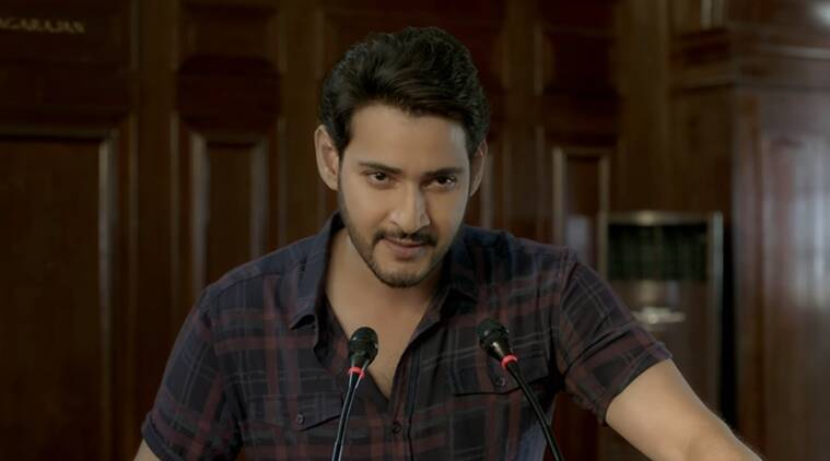 Maharshi movie leaked online by Tamilrockers