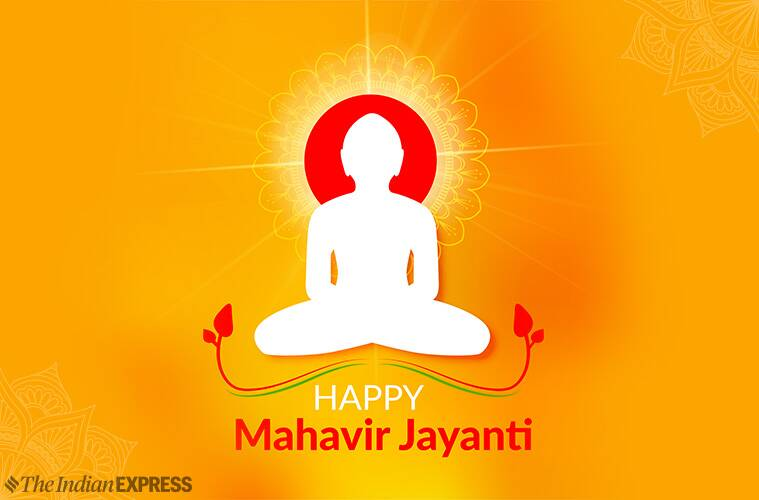 mahavir jayanti, happy mahavir jayanti, happy mahavir jayanti images, mahavir jayanti 2019, happy mahavir jayanti 2019, happy mahavir jayanti sms, happy mahavir jayanti wallpaper, happy mahavir jayanti status, mahavir jayanti images, mahavir jayanti wishes, happy mahavir jayanti messages, mahavir jayanti sms, mahavir jayanti quotes, happy mahavir jayanti status, mahavir jayanti status, happy mahavir jayanti photos