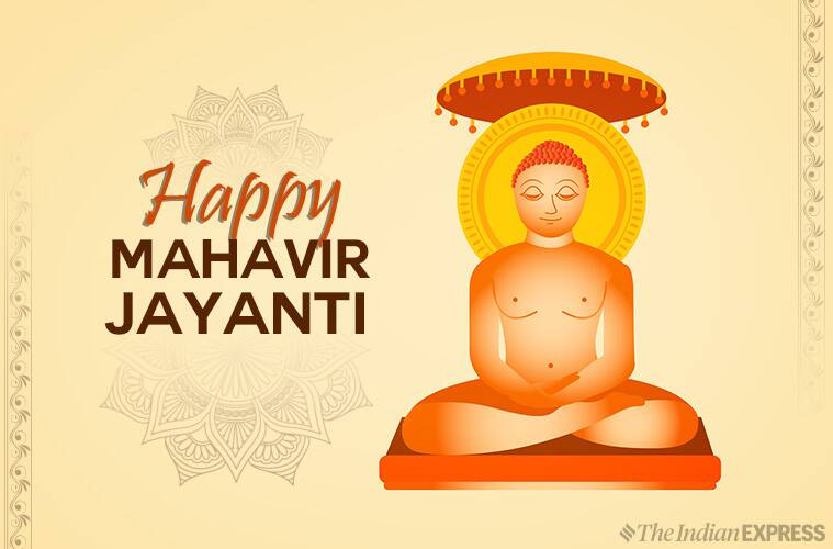 mahavir jayanti, happy mahavir jayanti, happy mahavir jayanti images, mahavir jayanti 2019, happy mahavir jayanti 2019, happy mahavir jayanti sms, happy mahavir jayanti wallpaper, happy mahavir jayanti status, mahavir jayanti images, mahavir jayanti wishes, happy mahavir jayanti messages, mahavir jayanti sms, mahavir jayanti quotes, happy mahavir jayanti status, mahavir jayanti status, happy mahavir jayanti photos