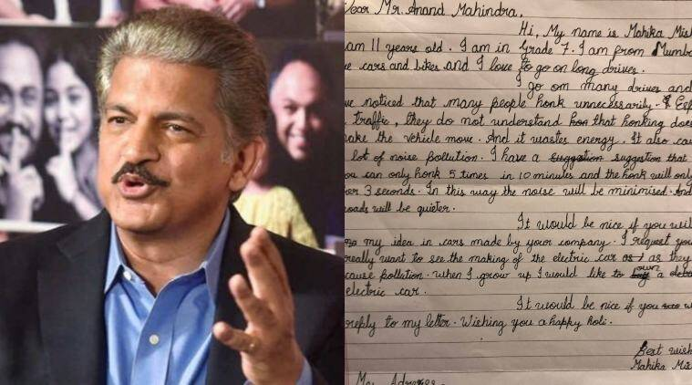 anand mahindra parenting, listening to kids