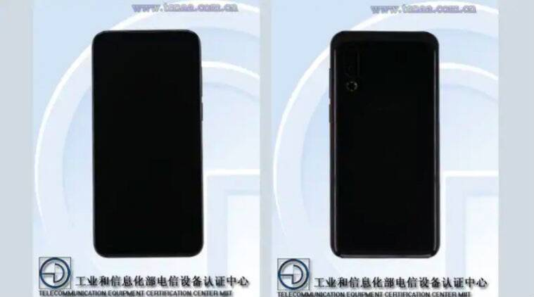 Meizu, Meizu 16s, Meizu 16s TENAA, Meizu 16s launch, Meizu 16s specs, Meizu 16s specifications, Meizu 16s leaked specifications, Meizu 16s images