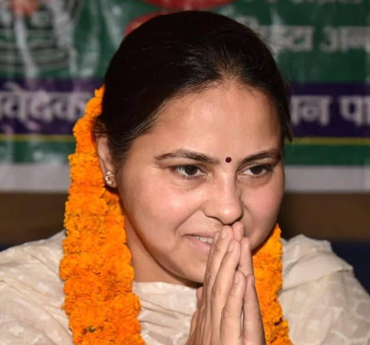 Misa Bharti, Misa Bharti on rahul gandhi, Misa Bharti on Narendra Modi, Misa Bharti on priyanka Gandhi, Lok Sabha elections 2019, Decision 2019, election news, Bihar elections, RJD, Lalu yadav, Misa bharti news,