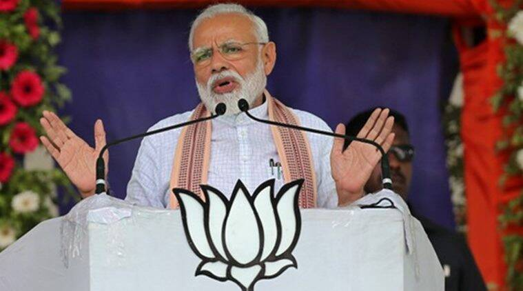 Is Congress-JDS vote bank in Bagalkot or Balakot: PM Modi in Karnataka poll rally